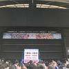 THE IDOLM@STER CINDERELLA GIRLS 6thLIVE MERRY-GO-ROUNDOME!!! メットライフドーム公演に行ってきました