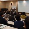 多摩大学後援会主催のセミナーを開催