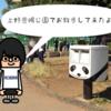 文化の日に上野恩賜公園でのんびりお散歩してきたよ♪【ポケモンGO】【東京ばな奈パンダ】