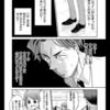 麦ちゃん田貫商事へ サイコミ連載中 『今どきの若いモンは』 41話レビュー