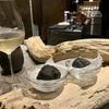 シェフが地元の食材で美味しく作るフレンチと、選ばれし美味しいワイン Graal(グラール)