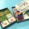 3月10日 ゲームマーケット大阪 簡易レポート