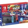マリオテニスエースと1-2-Switch同梱のSwitchがアメリカで発売。約3.9万円