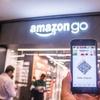 アマゾンに反撃を開始した小売業界