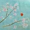 絵本「ハチミツ入りの紅茶とクッキーを桜の下で」アップしました