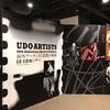 『UDO 50th Anniversary Special Exhibition 海外アーティスト招聘の軌跡』