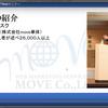 バナナデスク(Mr.K・えのやん)YouTube最速ステップアップWebセミナー9/12まとめ