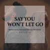 SAY YOU WON'T LET GOのCOVERをDTMしたい VOl.1