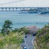 30th anniversary of Seto-Ohashi Bridges