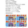 【雑記】給付金申請書キタ━(゚∀゚)━! しかし、、
