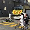 サンフランシスコでグーグル社員の通勤バスをブロックする抗議活動
