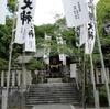 首から上の神様がいます!岐阜県大垣市・御首神社(みくびじんじゃ)へ行ってきました