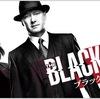 ブラックリストシーズン4 ネタバレ 3話のあらすじと感想「マイルズ・マグラス」