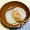 ずーぼら秘伝『レモン味噌』