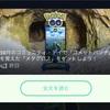 10/21 コミュニティ・デイ コメットパンチを覚えたダンバル