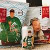 【台南限定】成功したいなら飲むしかない!成功ビール!