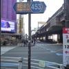 東京散歩・・東上野〖下谷神社〗と【東京マラソン】🏃 今日は「ひな祭り」なんだよなぁ 🎎