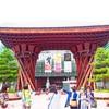 🌎金沢旅行🌎