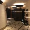 ラブホレポ〜池袋編2〜Hotel AILU