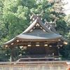 鷲宮神社と百観音温泉、加須うどんを堪能 彩の国・東部をぶらりドライブ旅 <埼玉県・久喜市/加須市>