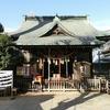 大和町八幡神社(中野区/大和町)への参拝と御朱印