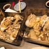 鳥羽で牡蠣を食べました!