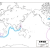 第一回世界史ブログ 大航海時代