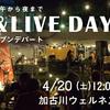 ムサシオープンデパートDJ & LIVE DAY 2019年4月20日(土)