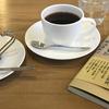 本八幡ー〈ヤワタ+コーヒー〉さん
