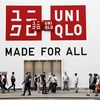 UNIQLOについて