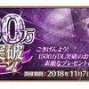 【FGO】確率がここに収束した……?!