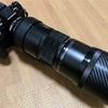 300mm F4 IS PRO