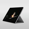 日本価格にがっかり!Surface Go(サーフェスゴー)64,800円~