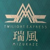 ■レビュー■TOMIX 97912 限定品 JR 87系寝台ディーゼルカー「TWILIGHT EXPRESS 瑞風」セット〜その2・内装編①
