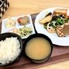 【長野市】オレんぢ(と、整体momu) ~朝はパンの販売も♪1000円でホテルの味が楽しめる~