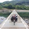 自転車日本縦断の資金と持ち物まとめ