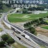 【車載動画】静岡県 国道136号バイパス(伊豆中央道)江間交差点立体化の供用開始