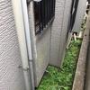 H様邸 勝手口工事(^o^)