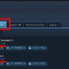 【プレイ時間】Steamゲームのプレイ時間をまとめて見る方法