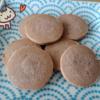 バイフィフティの豆乳おからクッキーを試すよ。