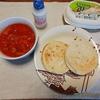 朝から手作りトマトスープ