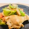 ホットクックレシピ  鶏手羽元のカラフル煮物