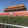 【中国留学】なぜ非英語圏?中国留学を決意した理由