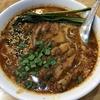 麺喰らう(その 500)排骨担々麺