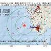 2017年08月04日 10時12分 薩摩半島西方沖でM3.7の地震