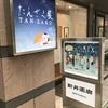 2019年7月8日(月)/新井画廊/ギンザ・グラフィック・ギャラリー/シルクランド画廊/他