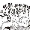 安彦良和氏「『天の血脈』結末は予定通りなのに…まったく読者は!」と怒る。ウチ…じゃないよね?(笑)