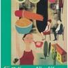 兵庫■8/11~9/24■イタリア・ボローニャ国際絵本原画展