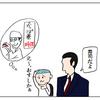 日本の寿司職人が海外で握った寿司に、消費税はホニャララ、の巻