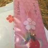 【初九州旅1日め】竈門神社と太宰府天満宮にお礼参りに行ってきました